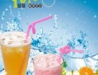 洛阳奶茶冷饮加盟 炒酸奶加盟 活动优惠送设备
