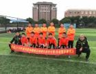 欧洲足联职业教练带队福州爱动巅峰足球冬令营开练啦