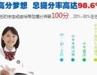 上海初中辅导班,长宁初中物理辅导,初中全科补习