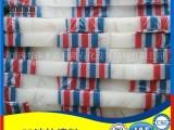 塑料孔板波纹填料江苏生产厂家可生产各种型号