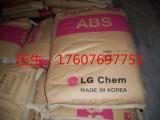 ABS 台湾台化 AG15A1耐冲击ABS高光泽电子电器外壳