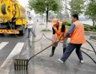 安宁市专业抽化粪池多少钱 抽污水抽泥浆 抽隔油池 清沟