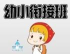 六合龙池幼小衔接班 拼音/数学/英语/专注力