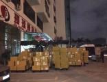 深圳地区免费上门取货