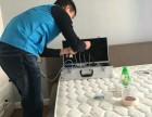 专业空气净化检测新居去甲醛除异味