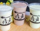 奶茶连锁店/可米奶茶加盟/奶茶商机无限