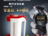 即热式电热水器 热水壶 电水壶 2秒出开水壶 快速饮水器