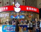 上海蜜雪冰城 為什么長盛不衰?