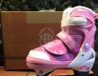 品牌速滑冰刀鞋