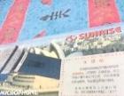 全新台湾家庭影院专用的动圈麦克风 SUNRISED