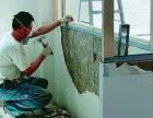 金银湖专业刷墙 粉刷墙面修补二手房翻新 刮腻子 墙面翻新