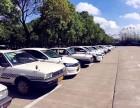上海爱乐驾校学费5600可分期签订合同一对一教学面体检费