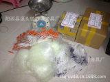 【三驰渔具厂】3M*100M5指10cm、三层渔网批发、尼龙渔网、渔网