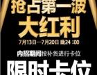 【宜酷纸尿裤】加盟/加盟费用/项目详情