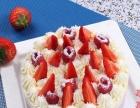 私房生日蛋糕