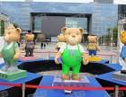 兰州出租租赁 卡通动漫模型 卡通道具泰迪熊现货供应