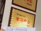 2017年河北地质大学高等教育招生简章