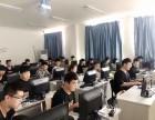 java培训就业前景,北京java培训哪家好