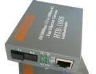 专业熔接光纤;光纤光缆