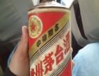 丹东回收珍品茅台酒 京轩老酒回收 回收10年五粮液