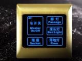 天津 重庆西门子智能照明智能家具总代理,厂家销售