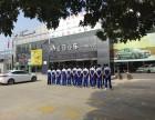 圣亚汽车(天津连隆宏泰商贸有限公司)汽车清洗