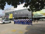 大港区汽车维修专业店 圣亚汽车
