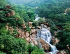 德州旅游九如山瀑布群