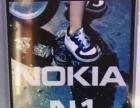 诺基亚N1-灰色32G全新机