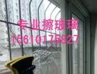 济南专业玻璃清洗,家庭擦玻璃,店铺、办公室玻璃清洗