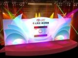 广州活动策划-品牌策划-广告设计-场地布置-花漾文化