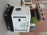 庞道锋22kw变频柴油发电机