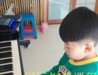 万达华府附近钢琴培训 儿童/少儿/钢琴初级中级高级