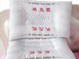 儿童荞麦枕头长方形30*50cm家纺批发