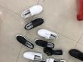 九二一南路 服饰鞋包 商业街卖场