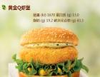 北京华莱士炸鸡汉堡加盟送设备加盟