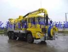 上海各区专业管道疏通 市政清淤 抽粪吸污 下水道马桶疏通