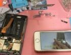 手机维修,换屏,升级,解锁