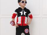 热销新款 秋装休闲运动韩版套装 幼儿园园服 童套装 美国队长童装