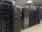 昆山回收服务器 机顶盒 路由器