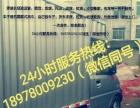 五菱厢式货车承接代理各种拉货服务