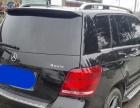 奔驰GLK级2015款 GLK 300 4MATIC 3.0T