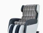 督洋TC530家用沙发按摩椅督洋按摩椅TC701/TC800