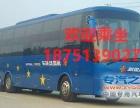 温岭到珠海(187-5139-0275)汽车直达新时刻表客车
