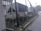 上海 专业二手空调回收,专业中央手空调回收,二手中央空调回收