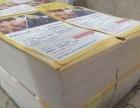 DM宣传单500张128克纸张140.00 包设计