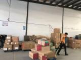 南宁快递提供电动车带电瓶托运行李包裹大家电等大件托运至全国市