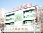华夏医院是正规医院吗