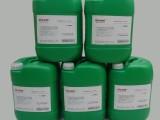 凯盟牌不锈钢环保钝化液 型号:ID3000