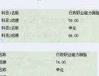 朱哥公考2015国考、四川招警、成都事业考试培训